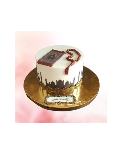 Ramadan Simple Design Cake