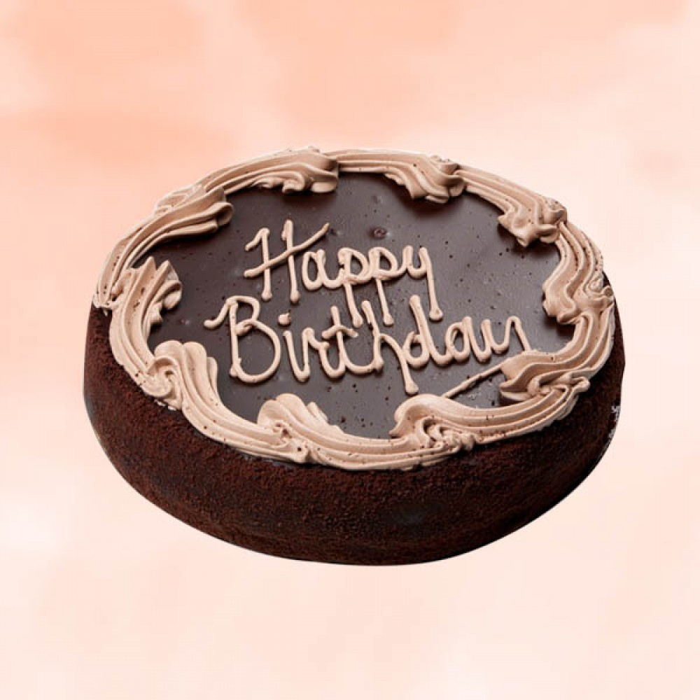 Awe Inspiring Happy Birthday Chocolate Cake Gift Abu Dhabi Online Funny Birthday Cards Online Fluifree Goldxyz