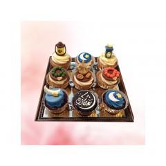 Ramadan Design Cupcake