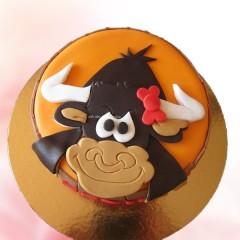 Ox Cake